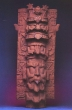 Solar God, Maya, Ceramic, Classic