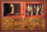 Avida Dolar & Pesetas - Salvador Dali & Friends